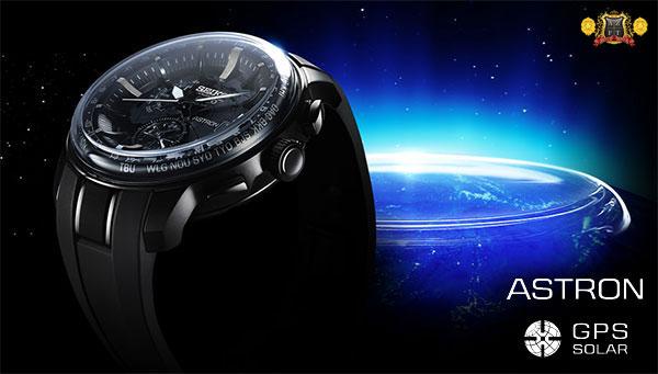 Seiko Astron New Design Stratosphere